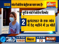 Corona cases surge in villages | Watch India TV ground report