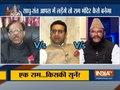 Kurukshetra January 31, 2019: Debate on Ram Mandir as political battle over matter heats up