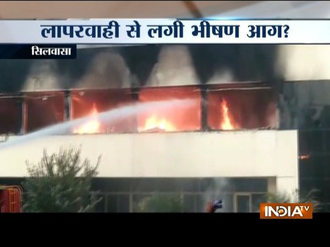 Fire breaks out in a company in Silvassa