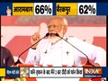PM Modi attacks Mamata Banerjee in his rallies in Jhargram and Tamluk