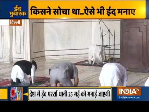 सोमवार को पूरे भारत में ईद मनाई जाएगी