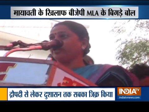 यूपी: बीजेपी विधायक साधना सिंह ने बसपा सुप्रीमो मायावती के लिए प्रयोग किये अपशब्द