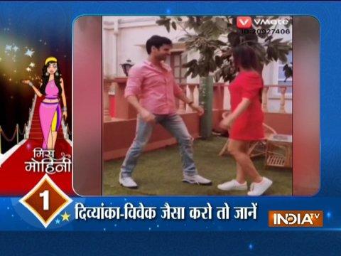 Super cute dance of Divyanka and Vivek