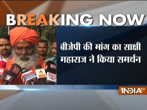 Sakshi Maharaj agrees to BJP demanding identity check of women in burqa