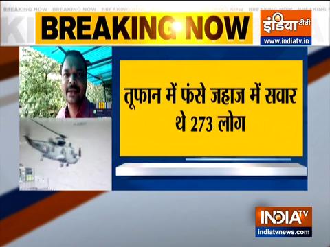 Indian Navy 146 rescued so far, rescue operations underway Arabia Sea near Mumbai