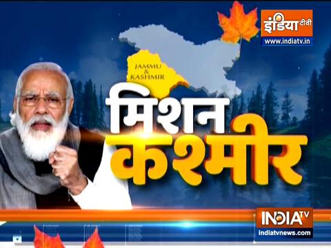 जम्मू-कश्मीर पर पीएम मोदी की सर्वदलीय बैठक आज