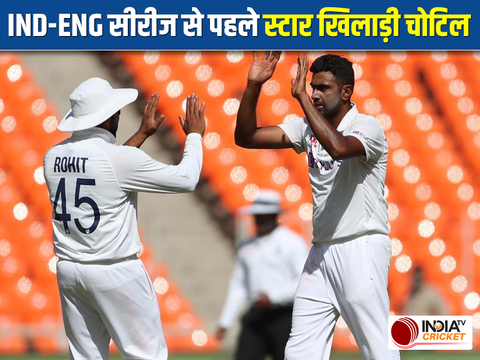 England vs India   Injured Ollie Pope doubtful for first Test against India