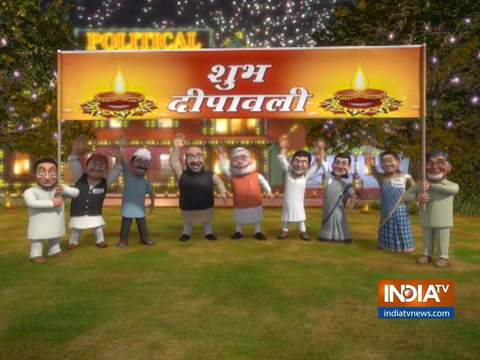 OMG: A look at Diwali celebrations in India's political circles