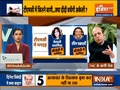 India TV Exclusive: Dinesh Trivedi opens-up on why he left TMC?