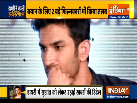 Sushant Singh Rajput case: Mumbai Police recover actor's personal diary
