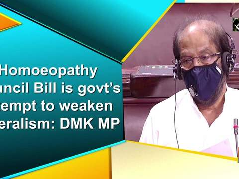 Homoeopathy Council Bill is govt's attempt to weaken federalism: DMK MP