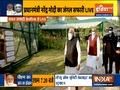 PM Modi inaugurates Jungle Safari Park in Kevadia, Gujarat