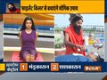 Yoga and home remedies by Swami Ramdev  to control BP