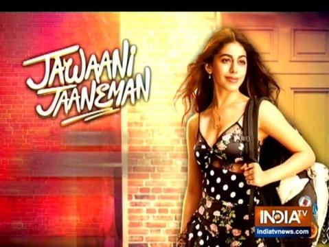 अलाया फर्नीचरवाला ने इंडिया टीवी से की खास बातचीत