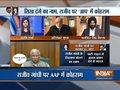 Infighting in AAP over resolution to withdraw Rajiv Gandhi's Bharat Ratna
