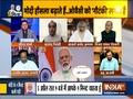 भाजपा सांसद सुधांशु त्रिवेदी ने पीएम मोदी पर कांग्रेस सांसद शशि थरूर द्वारा ली गयी चुटकी का जवाब दिया