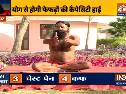 Know home remedies from Swami Ramdev to make lungs healthy
