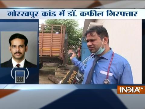Gorakhpur tragedy: UP STF arrests Dr Kafeel Khan, in-charge of encephalitis ward of BRD hospital
