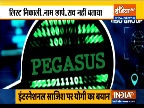 Haqikat Kya Hai |  Opposition corners govt over Pegasus spyware row