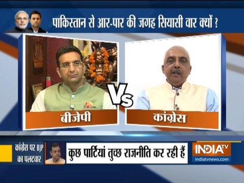 Kurukshetra | Feb 22, 2019 | Congress not satisfied with govt action against Pakistan?