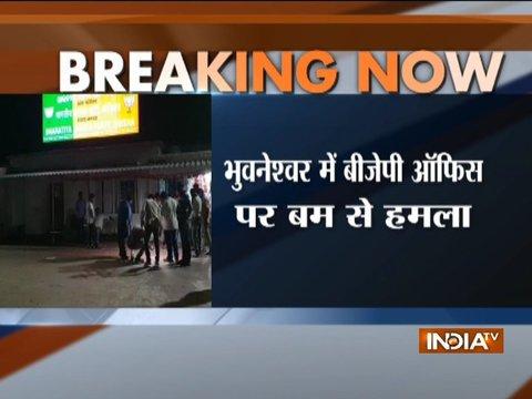 ओडिशा: भुवनेश्वर में बीजेपी कार्यालय पर बम से हमला, कुछ समय पहले ही पीएम मोदी ने की थी राज्य में रैली