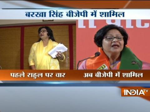 Barkha Singh joins BJP
