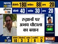 Haryana Assembly Election Results 2019: Abhay Singh Chautala reaction after early trends