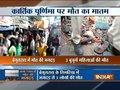 Bihar: Three killed in stampede at Begusarai