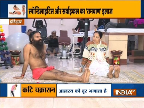 Know effective treatment from Swami Ramdev to get rid of cervical problems