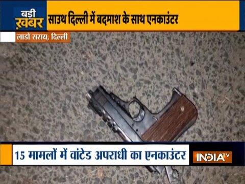 दिल्ली: लाडो सराय में पुलिस के साथ मुठभेड़ के बाद वांटेड अपराधी पकड़ा गया