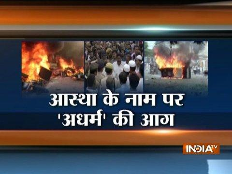 Muharram-Dussehra clashes break out in Parts of UP, Bihar