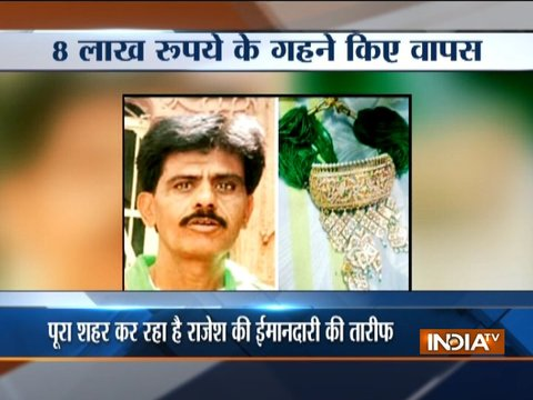 Jodhpur auto driver returns missing gold jewellery worth 8 lakhs to bride's family
