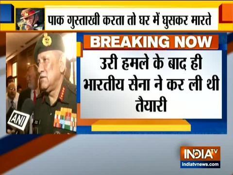 'बालाकोट के बाद भारतीय सेना मैदान में किसी भी जंग के लिए तैयार थी'