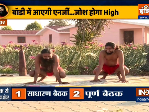 Facing underweight problems? Know from Swami Ramdev yogasanas and pranayamas to gain weight