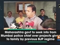 Maha govt to seek info from Mumbai police chief over projects given to family by previous BJP regime