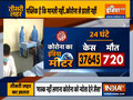 VIDEO: India reports 37,154 new COVID cases in last 24 hours