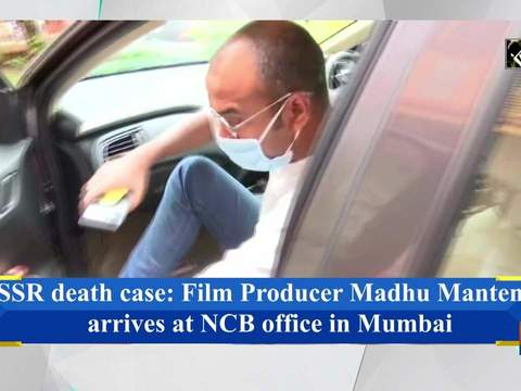 SSR death case: Film Producer Madhu Mantena arrives at NCB office in Mumbai