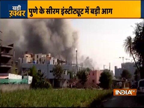 VIDEO:  पुणे के सीरम इंस्टीट्यूट की बिल्डिंग में लगी आग
