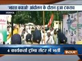Police lathicharge over Youth Congress workers in Lucknow, several injured