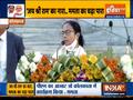West Bengal: Mamata Didi loses cool after people chant 'Jai Shri Ram'