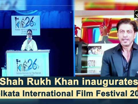 Shah Rukh Khan inaugurates Kolkata International Film Festival 2021