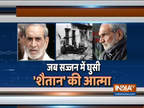 Special show on Congress leader Sajjan Kumar sentenced to life imprisonment in 1984 anti-Sikh riot case