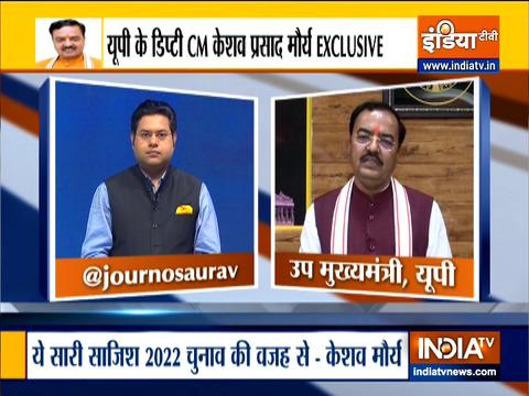 यूपी के डिप्टी सीएम केशव प्रसाद मौर्य ने कहा कि मेरे लिए समाजवादी पार्टी 'संप्रदायिक पार्टी' है