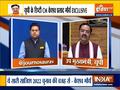 For me Samajwadi Party is 'Sampradayik Party', says UP Deputy CM Keshav Prasad Maurya