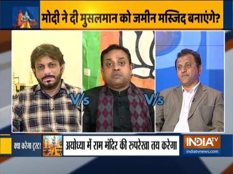 Kurukshetra: PM Modi announces setting up of Ram Mandir Trust. Panelists debate