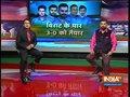 3rd ODI: Focus on Hardik Pandya as India aim to seal the deal in Mount Maunganui