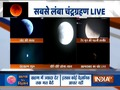 Chandra Grahan: Skygazers await Blood Moon, LONGEST total lunar eclipse of 21st century
