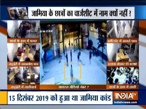 दिल्ली पुलिस ने जामिया हिंसा मामले में की चार्जशीट दाखिल