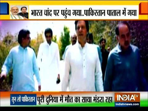 देखिये कैसे पाकिस्तान 'कंगाल' होने की कगार पर है इंडिया टीवी की एक्सक्लूसिव रिपोर्ट में