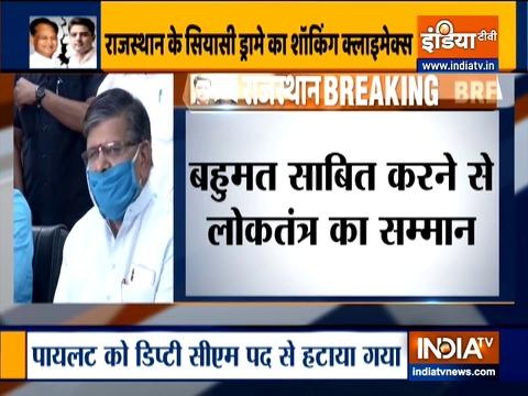 Political crisis: बीजेपी ने राजस्थान में फ्लोर टेस्ट की मांग की